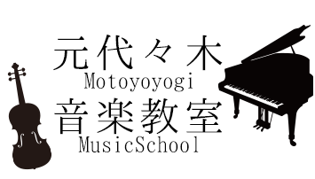 Motoyoyogi Music School